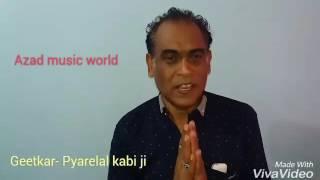 PYARELAL KAVI JI || Interview|| Dulhin Rahe Bimar Nirahuwa Satal Rahe|| Azad Singh-2016