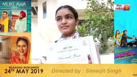 Voting In Punjab : First Time Vote करने पर Harsimrat की बेटी को किया सन्मानित