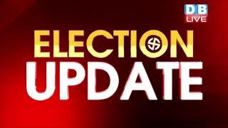 Election Updates 2019 |Loksabha Election 2019 | #VotingRound7 | #Phase7