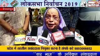 देपालपुर में जिम्मेदार नागरिक होने  का कर्त्वय निभाया देखे धार न्यूज़ पर