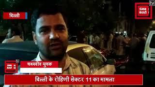 दिल्ली : फिल्मी अंदाज में युवक को मारी ताबड़तोड़ गोलियां, CCTV में कैद