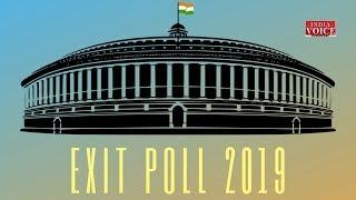 2019 का EXIT POLL देखिए सिर्फ INDIAVOICE पर  || #INDIAVOICE