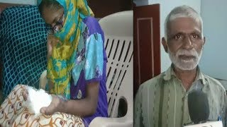 Ek Ghareeb Ladki Ke Tution Mein Haat Aur Pair Jal Gai | Appeal For Justice |
