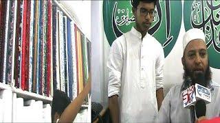 The Best Offers For Men's @ Chaudrys Textiles Bazar Ghaat | Must Visit | @ SACH NEWS |
