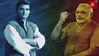 Exit Poll 2019 || लोकसभा चुनाव 2019 का सबसे सटीक Exit Poll किसका ? || Punjab Kesari ||