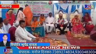 जांजगीर चाम्पा/नवागढ़/ग्राम अमोरा में बुद्ध जयंती के साथ ही आदर्श विवाह कार्यक्रम का आयोजन रखा गया।