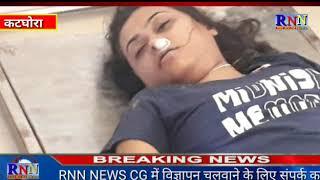 कोरबा जिले के झोराघाट में स्नान करने गई युवती की पानी में डूबने से हुई मौत।