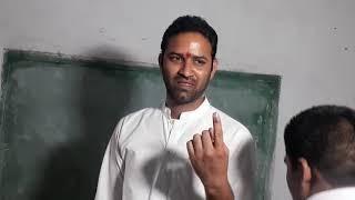 खरगोन : मंत्री सचिन यादव ने भी किया मतदान | लोकसभा फेज 7 इलेक्शन 2019 LIVE