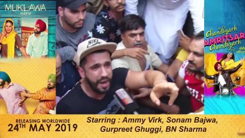 Video - मारपीट के बाद Anmol Kwatra ने Road पर लगाया जाम, Simarjit Bains ने भी दिया साथ