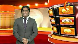 Gujarat News Porbandar 17 05 2019