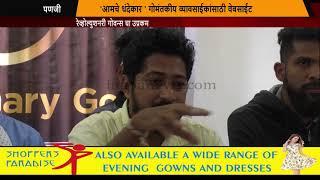 Revolutionary Goans Launch E-Commerce Website For Goans