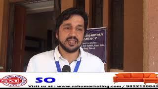 AAP Candidate Valmiki Naik Speaks To Media