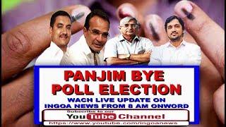 ????LIVE: #PanjimVotes- Panjim Records 75.28 pc Voters Turnout