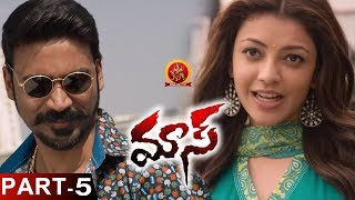 Dhanush Maas (Maari) Movie Part 5 - Latest Full Movies - Dhanush, Kajal