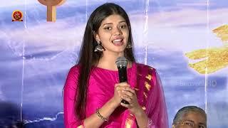 God of Gods Telugu Movie Audio Launch Event | Latest Telugu Movies Updates