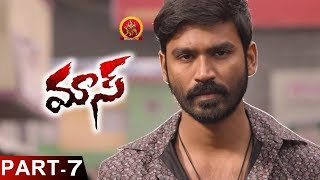 Dhanush Maas (Maari) Movie Part 7 - Latest Full Movies - Dhanush, Kajal