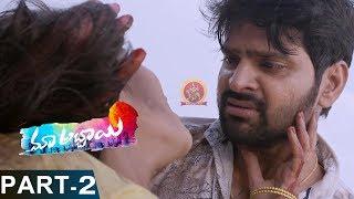 Maa Abbayi Part 2- Latest Telugu Full Movies - Sree Vishnu, Chitra Shukla