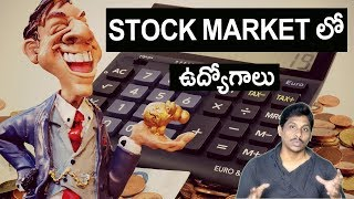 Jobs in stock market || tutorial for freshers telugu