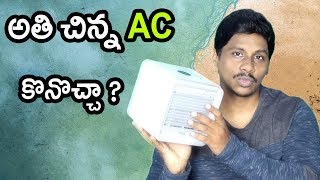 Mini air cooler under 1000 telugu unboxing and review