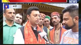 'ANV NEWS' के साथ कांग्रेस प्रत्याशी आश्रय शर्मा की खास बातचीत || ANV NEWS MANDI- HIMACHAL PRADESH
