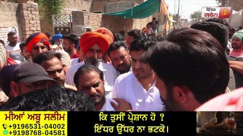 Voting In Punjab: Workers की लड़ाई के बाद Akalis ने Raja Warring का किया विरोध