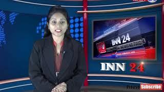 INN 24 News 18 05 2019