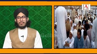 Rehmat e Ramazan 8th Episode ATv Gulbarga