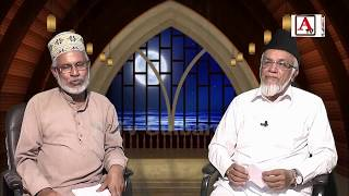 #ramazan #newnaat #gulbarga #atv #city Rehmat e Ramazan 8th Episode A.Tv Gulbarga