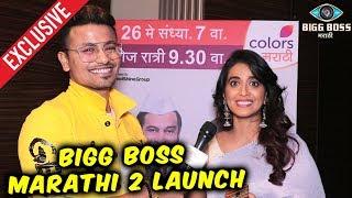 Sharmishtha Raut Exclusive Interview | Bigg Boss Marathi 2 Launch
