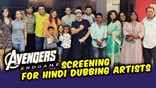 Avengers Endgame Screening For HINDI Dubbing Artists By Marvel And Disney