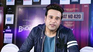 Krushna Abhishek Interview   Bhootiyapa Film Announcement   Muhurat
