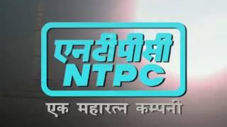 NTPC Karsada short Film Varanasi