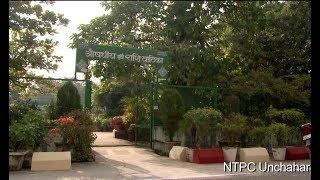 NTPC Film on Bio Diversity 2017