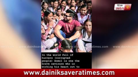 Anmol Kwatra ਨੂੰ ਮਿਲੀ ਧਮਕੀ ਤੋਂ ਬਾਅਦ Support  ਚ ਆਏ Punjabi ਕਲਾਕਾਰ l Dainik Savera
