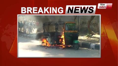 Breaking: Ludhiana में चलते Auto-Rickshaw को लगी आग