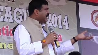 Dharmendra Pradhan at FAO Football League 2014 Final Match