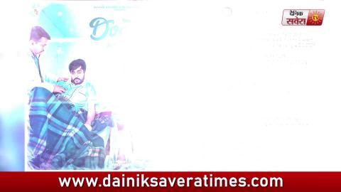 Doctor l Karan Aujla l Deep Jandu l Penny l Dainik Savera