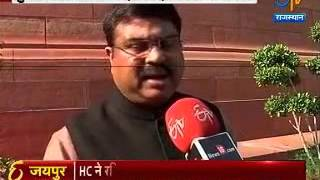 Statement of Dharmendra Pradhan on the significance of TAPI Gas Pipeline