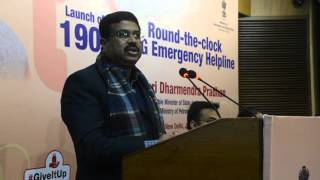 Shri Dharmendra Pradhan MoS(I/C) MoPNG Launching round the clock LPG emergency helpline-1906