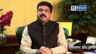 Appeal of Shri Dharmendra Pradhan during Oil & Gas Conservation Fortnight 2016