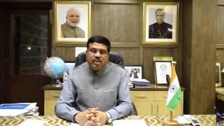 आइये मिलकर 'विकसित पूर्वांचल सम्रद्ध भारत' बनायें।