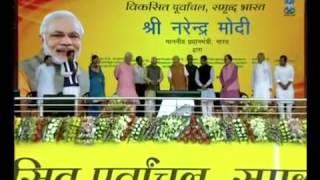 PM brings #UrjaGanga to Varanasi for #PoorvanchalKaVikas
