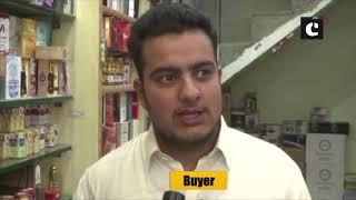 Non-Alcoholic perfumes in demand during Ramadan in Srinagar