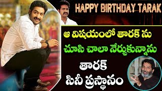 jr ntr birthday special I #RRR I #HAPPYBIRTHDAYTARAK I #happybirthdayntr I RECTV INDIA