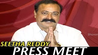 G.Seetha Reddy New Movie MAJOR CHAKRADHAR Announcement Press Meet || Latest Movies