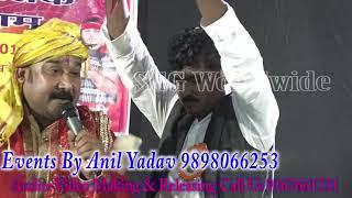 Ae Rama Choti Muti Nimiya - Maiya Ke Charno Me - Gopal Rai - Bhojpuri devi geet