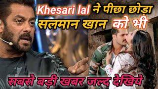 Bhojpuri का सबसे बड़ा Record बनाये Khesari lal yadav।khesari lal New video।khesari lal yadav record।