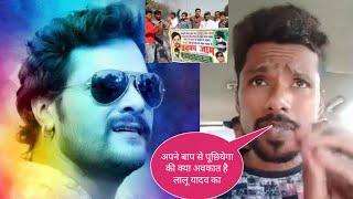 सुधीर सिंह नही किये थे हमला:Santosh Renu Yadav ख़ेसारी लाल का झूठ का किया पर्दासाफ Santosh Renu yadav