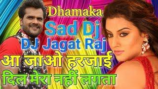 Dj Dhamaka Jagat Raj Sad Song Aa Jao harjai dil mera nahi lagta.