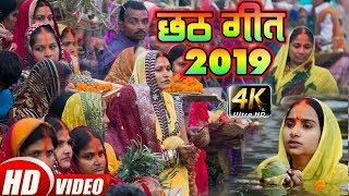 अमृता अनि का हिट छठ गीत- पान कसलिया से नेवता पेठवनी -2019 Amrita Ani Chhath Geet - New Chhath Geet.